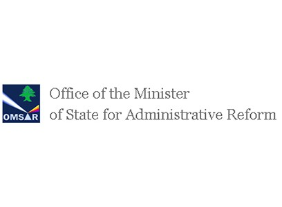 Office_of_the_Minister_of_State_for_Administrative_Reform_lebanon