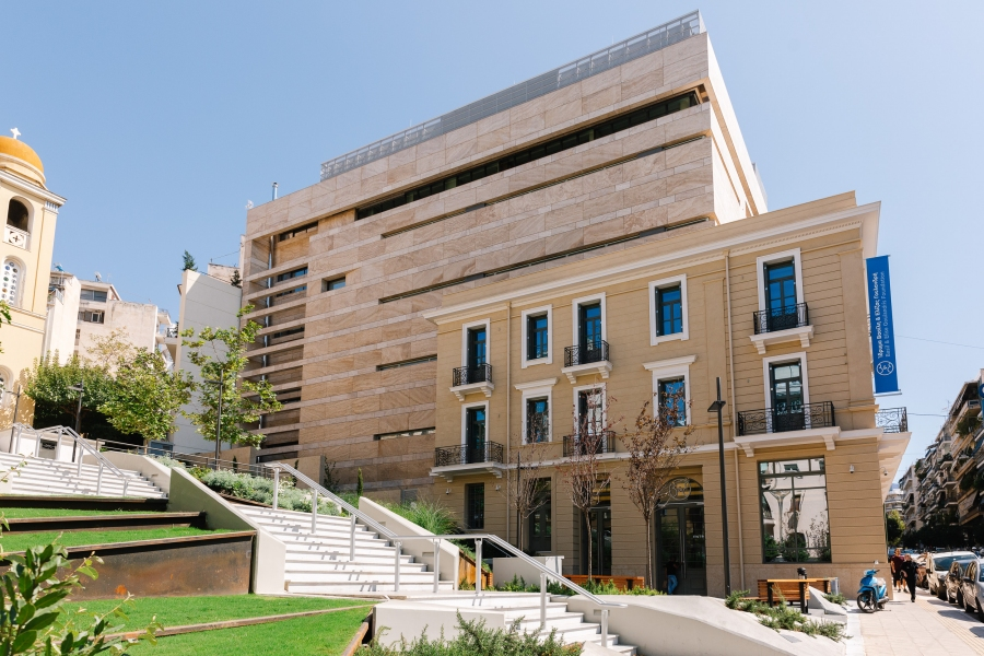 "The Museum of Contemporary Art of the ""Basil & Elise Goulandris Foundation"", in Athens, Greece"