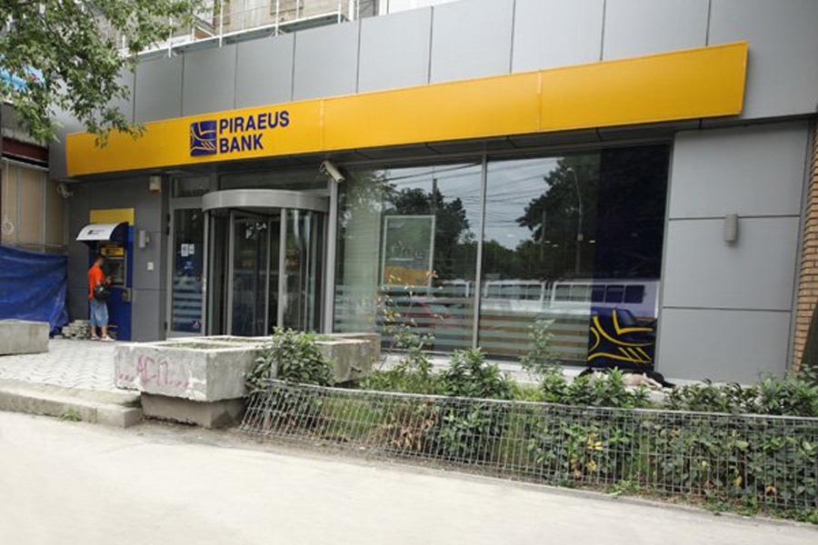 PIRAEUS BANK, Bucharest, Romania